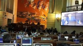 Aprobado Presupuesto del Sistema General de Regalías 2017 - 2018